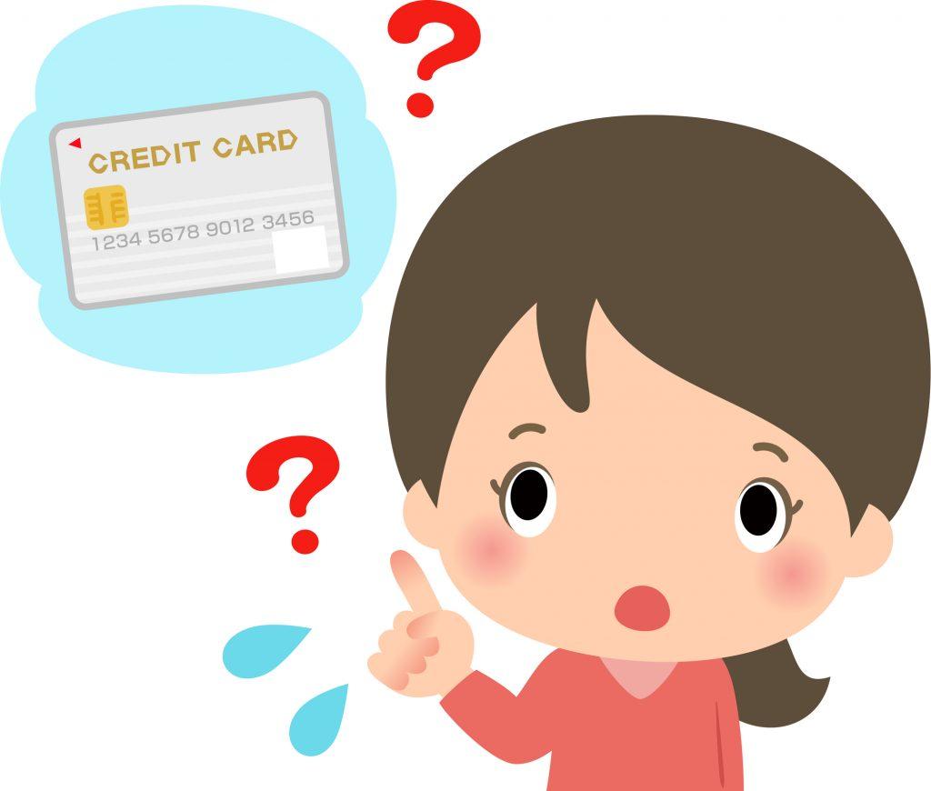クレジットカードで悩む女性