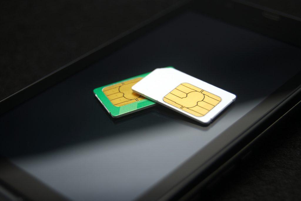 データ通信専用格安SIM