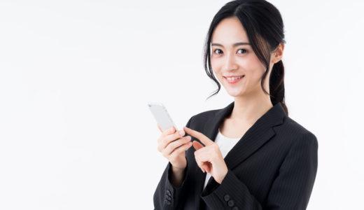 HUAWEI P9 lite【HUAWEI】の特長とお申込み方法