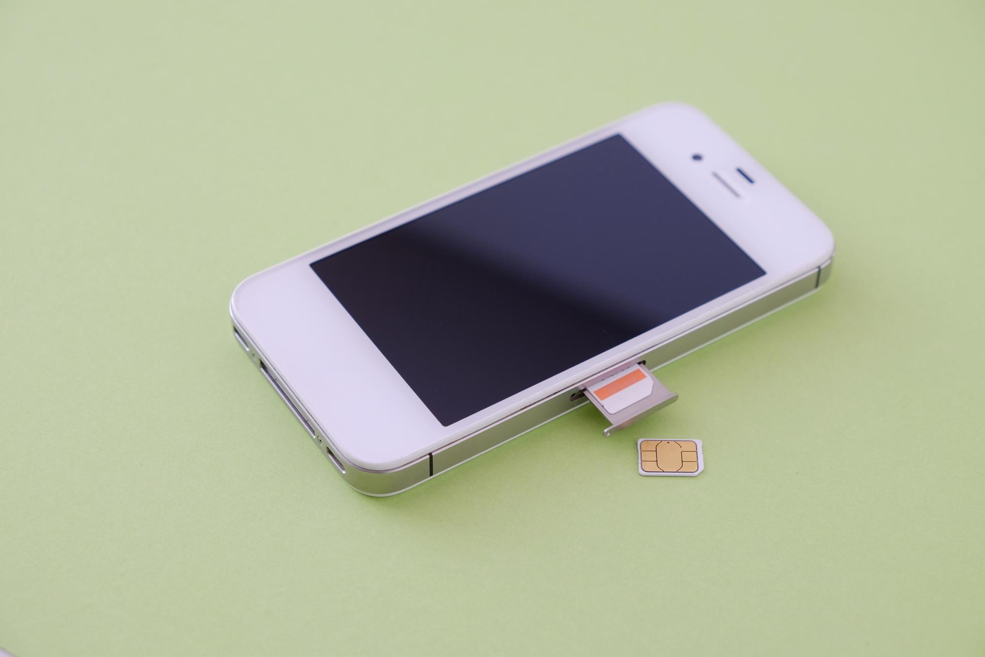 【データ通信専用】2GBプランの格安SIM4社を比較