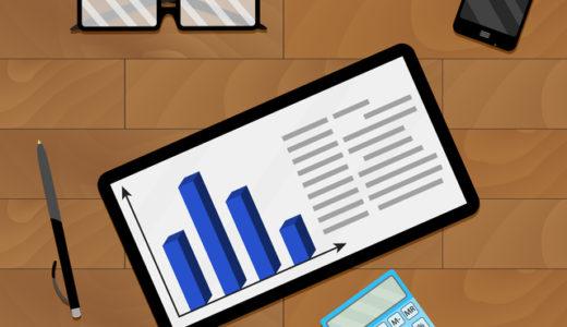 スマホのデータ通信量の確認方法 | au,docomo,ソフトバンク別に紹介