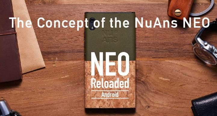 オシャレすぎるツートーンが魅力! 新しい格安スマホ「NuAns NEO Reloaded」