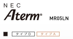 Aterm MR05LN logo
