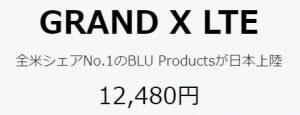 GRAND X LTE