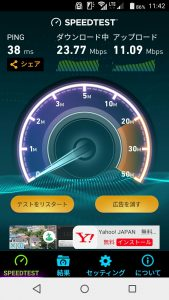 SPEEDTEST 2