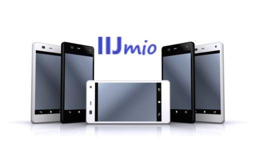 IIJmioで格安SIMと同時購入できる端末23すべて紹介