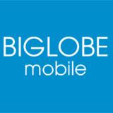 BIGLOBEモバイル 格安SIM