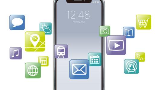 HUAWEI P20 liteの端末も月額も安くしたい|自分の使い方に合う格安SIMはどれ?