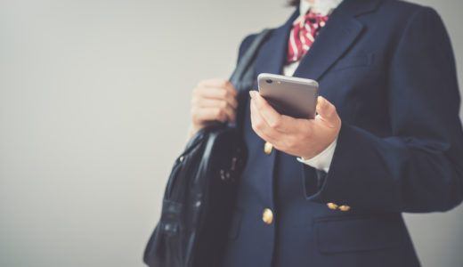 格安SIMを未成年が契約できるか ~格安スマホの未成年の利用について~
