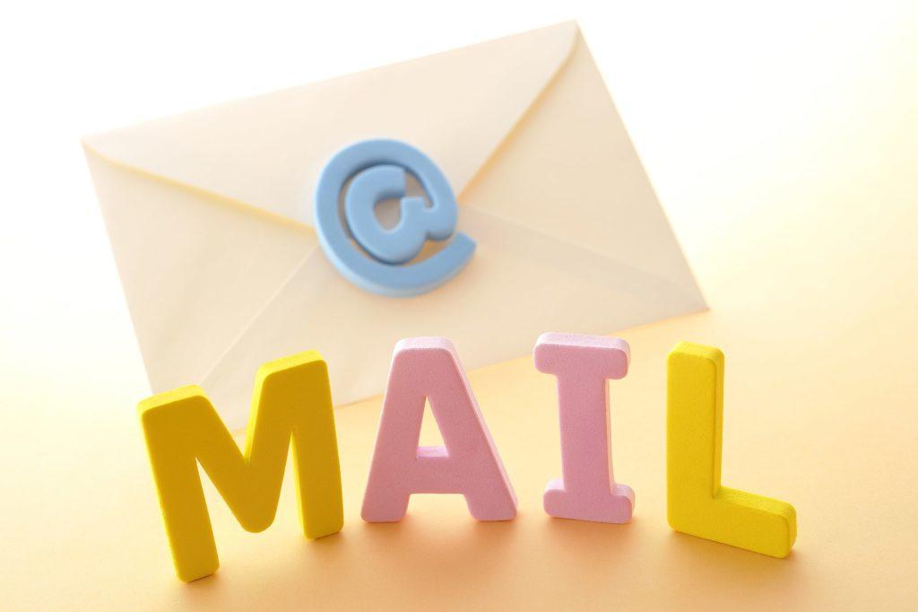 メールアドレスイメージ