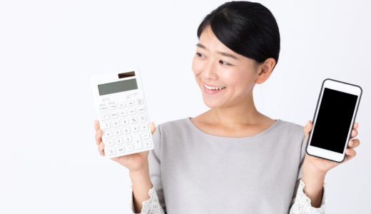 HUAWEI P20 liteの価格を徹底比較|一番お得に契約できる格安SIM