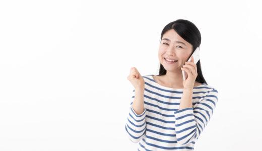 格安SIMの比較|音声通話SIMはどれを選ぶべき?5項目で徹底比較