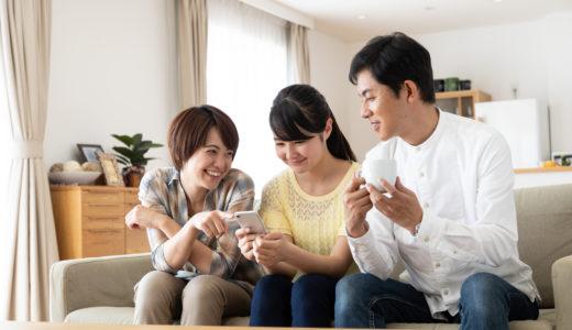 年間10万円削減|格安SIMに家族で乗り換えるならこの3社