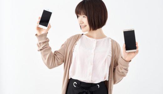 格安SIMでiPhoneを使うなら|目的別に選びやすいおすすめの格安SIM